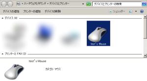 「デバイスとプリンター」→「デバイスの追加」で、Apple Magic Mouse とペアリングする。