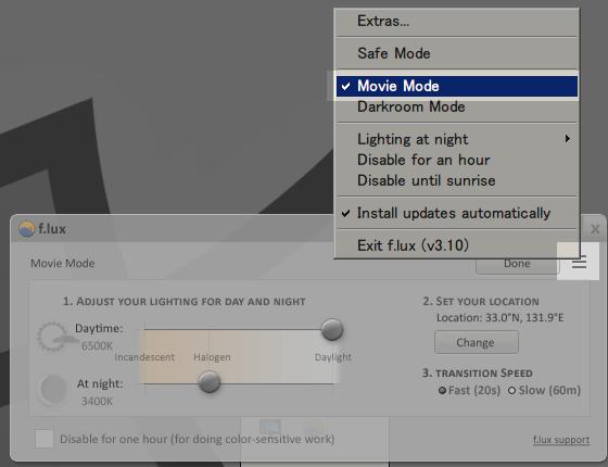 「 Movie Mode 」をチェック